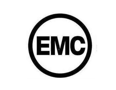 EMC认证产品